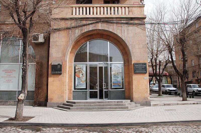 Russian Art museum of Yerevan