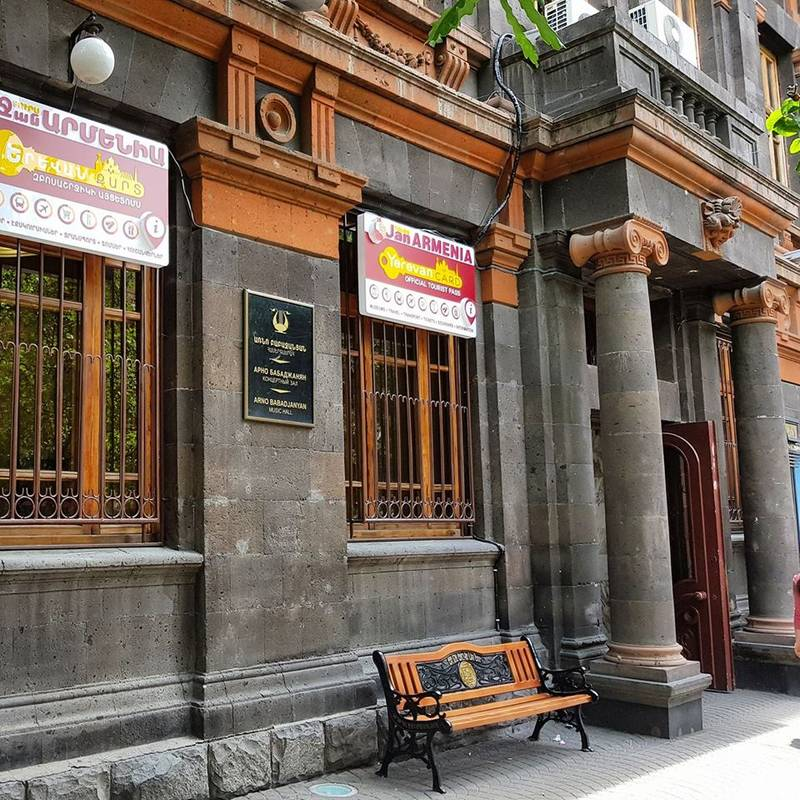 Yerevan Card office
